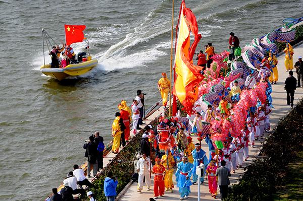 Linyi 2010