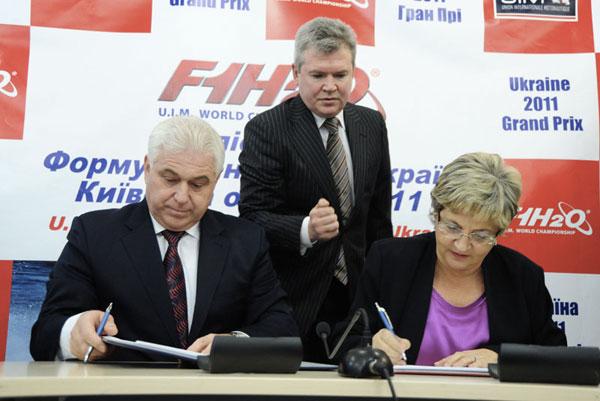 Ukrainan GP