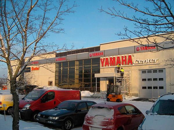 Yamaha Center Tampere
